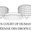 Δεδικασμένο και εκτέλεση καταδικαστικών αποφάσεων ΕυρΔΔΑ