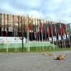 Κροατία: Την τροποποίηση του νόμου για τη συνεργασία σε νομικά θέματα με την ΕΕ προανήγγειλε ο υπουργός Δικαιοσύνης