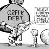 Το»απεχθές Χρέος» της Κύπρου (και της Ελλάδας) και η νομική αντιμετώπιση του χρέους