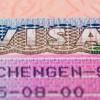 Η προστασία του ατόμου στο πλαίσιο του μηχανισμού  Σένγκεν