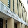 Εφετείο Θράκης – Θέματα εξετάσεων υποψήφιων δικηγόρων