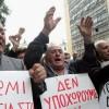 Το Πρωτοδικείο Αθηνών βάζει μπλόκο στις διαθεσιμότητες
