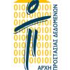 Αρχή Προστασίας Δεδομένων Προσωπικού Χαρακτήρα :  «Όχι» στο «φακέλωμα» ατόμων με ψυχικές ασθένειες