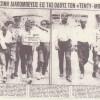 Σαν σήμερα στις 31 Οκτωβρίου 1959 είχε ψηφιστεί ο νόμος 4000/1959 «Περί καταστολής αξιοποίνων τινών πράξεων»