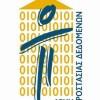 Πρόστιμα 486.500 ευρώ το 2012 από την Αρχή Προστασίας Προσωπικών Δεδομένων