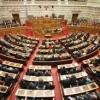 Υπερψηφίστηκε το πολυνομοσχέδιο από την Ολομέλεια της Βουλής