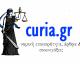 Ειρ Αθ 220/2014 – Καταχρηστική και και άκυρη η παρέκταση αρμοδιότητας στα ασφ. μέτρα νομής κινητού