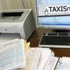 Οι εξελίξεις γύρω από το δικαίωμα της προηγούμενης ακρόασης στις φορολογικές διαφορές