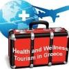 Ιατρικός τουρισμός και ηθικά ζητήματα