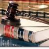 Μικρός οδηγός αγγλικής νομικής ορολογίας