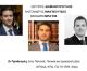 Οι Προθεσμίες στην Πολιτική, Ποινική και Διοικητική Δίκη (Πίνακες)