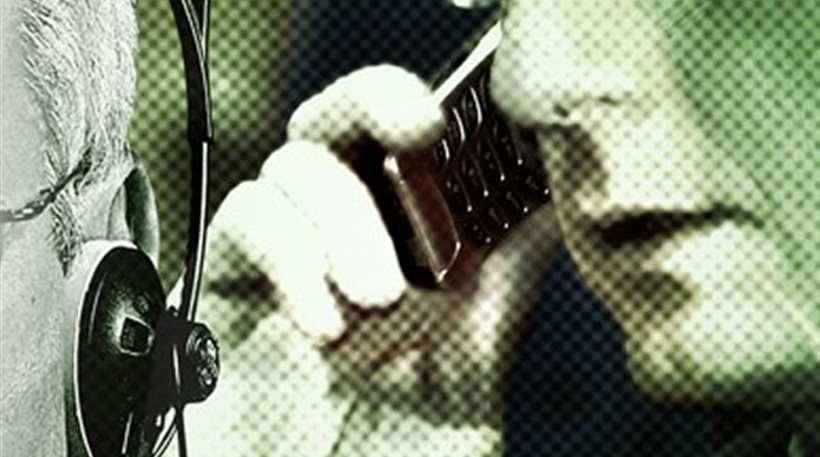 Αποτέλεσμα εικόνας για Αρχή Διασφάλισης του Απορρήτου των Επικοινωνιών