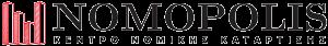 nomopolis-logo-01